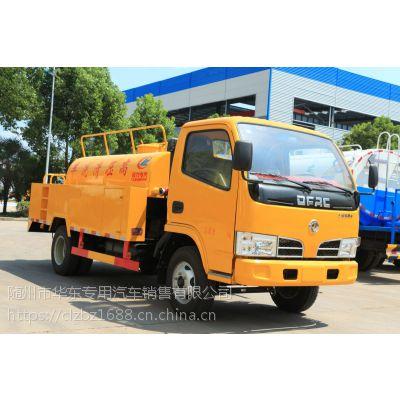 特价东风小多利卡CLW5040GQX5蓝牌高压清洗车