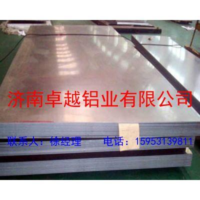 现货供应优质3003铝板带-卓越铝业