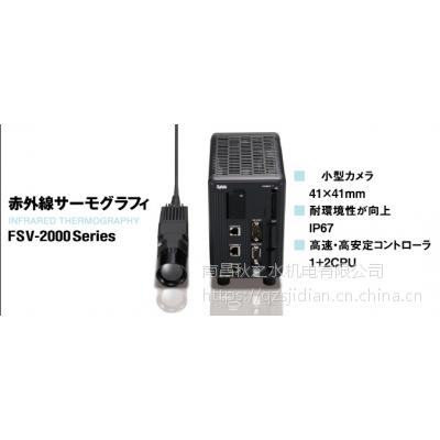 原装正品,假一罚十。优势供应日本APISTE局部精密空调 FSV-210H