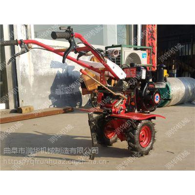 轻便型果园微耕机 手扶式家用开沟犁地机 柴油后旋式除草机