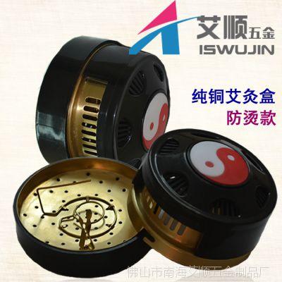 全铜艾灸器 艾灸仪器温灸器哪种好? 艾灸盒随身灸 艾灸器具大全