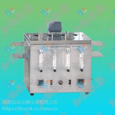 湖南加法 润滑油抗氧化安定性测定器SH/T0196 产品型号:JF0196