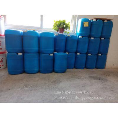 1026A永裕德百克真空吸塑胶,固含量51%,粘度5611,活化温度81度,山东厂家全国招商