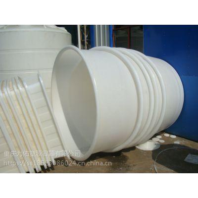 成都青羊区600L蜜饯腌制桶 食品级圆桶力佑批发