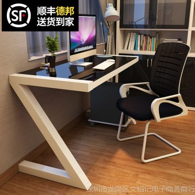 简约现代 钢化玻璃电脑桌台式家用办公桌 简易学习书桌写字台