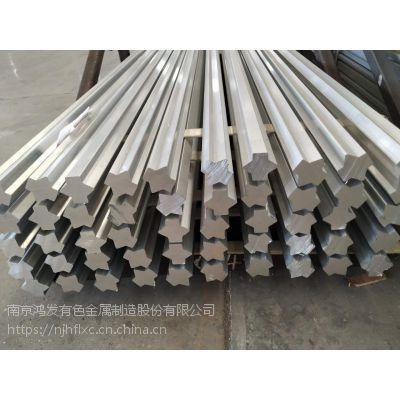 南京铝材厂定制铝材 铝合金型材加工 光伏铝边框角码 铝制品精密加工