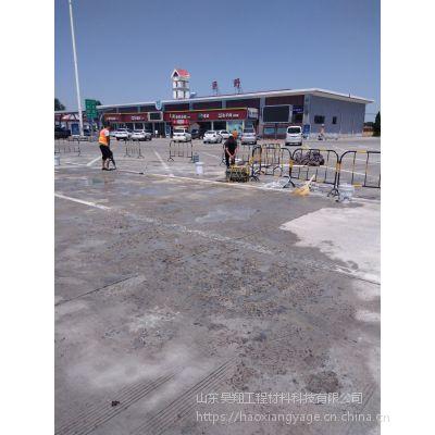 山东水泥道路修补料 混凝土水泥路面修补料 厂家报价