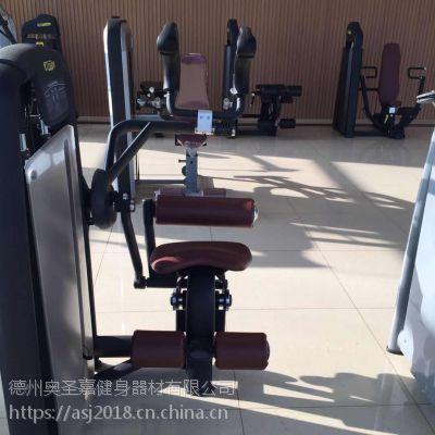 德州奥圣嘉生产大型工作室健身房单功能不锈钢坐式提膝收腹训练器