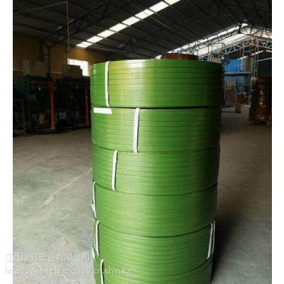 江西康邦塑料包装材料有限公司 pet塑钢带 pe保护膜 pe拉伸缠绕膜 厂家直销