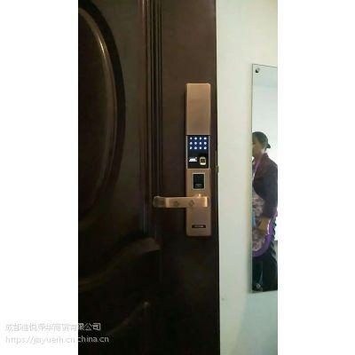 成都市双楠红牌楼指纹电子锁、防盗门智能密码锁,里里外外304不锈钢滑盖款