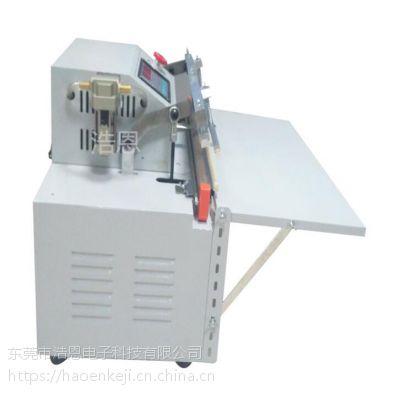 浩恩供应500型外抽式台式真空包装机真空封口机