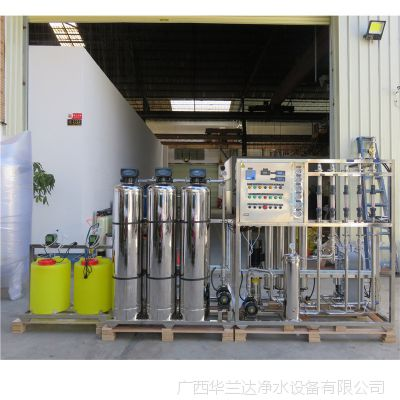 华兰达直销EDI超纯水设备 工业去离子高纯水设备 纯化水制取装置厂家