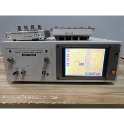 特价出售/出租 日置/Hioki 3535 LCR测试仪 9700-10前置放大器附件齐全
