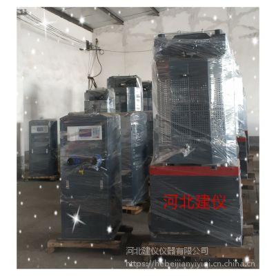 万能材料试验机操作方法10吨/30吨/60吨/100吨电液式万能材料试验机型号