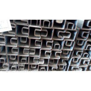 60方型凹槽钢管厂家,凹槽钢管出售厂家
