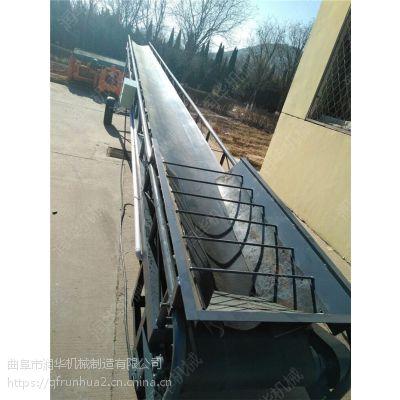 加工定做各种型号皮带机 石灰运输机 通辽装粮用皮带机