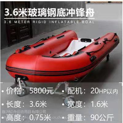 玻璃钢冲锋舟橡皮艇厂家直销-轻舟橡皮艇专业定做