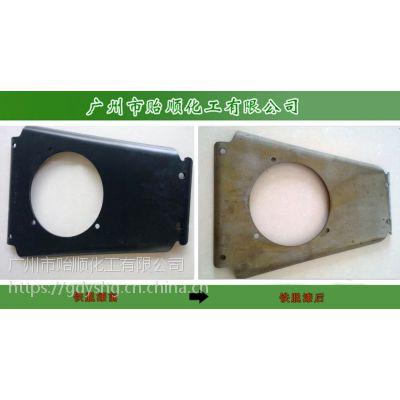 【贻顺】出口东南亚的脱漆脱塑膏 可将工件表面油漆及塑粉脱除干净