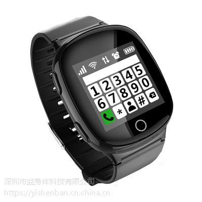 老人智能定位腕表1.54寸 一键SOS智能呼叫 心率监测