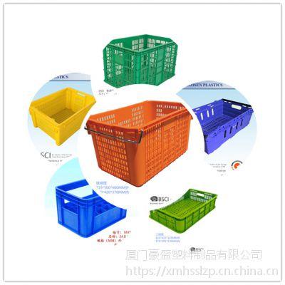 供应厦门塑料制品厂,漳州塑料制品,泉州塑料制品,漳州塑料箱子,