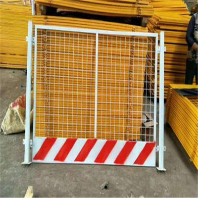 工地安全防护栏 建筑工地基坑护栏批发 浸塑工地围栏厂家