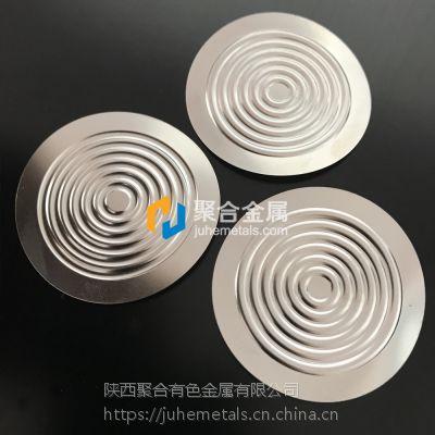 哈氏合金膜片 哈C-276膜片 定制哈C金属膜片