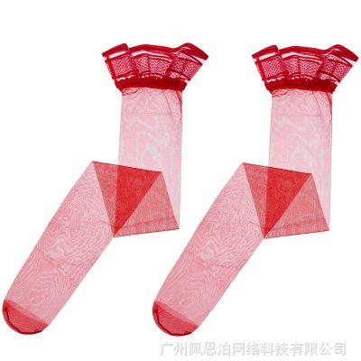 情趣高筒女士丝袜硅胶防滑条两色可选