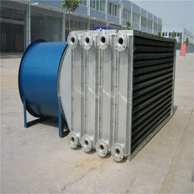 钢铝复合工业加热器生产厂家、图片、价格、维修更换定做