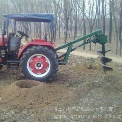 植树小型挖坑机 道路绿化打坑机