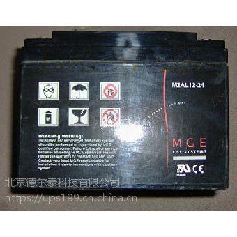 法国梅兰日兰蓄电池M2AL12-24 MGE12V24AH蓄电池 梅兰日兰UPS专用