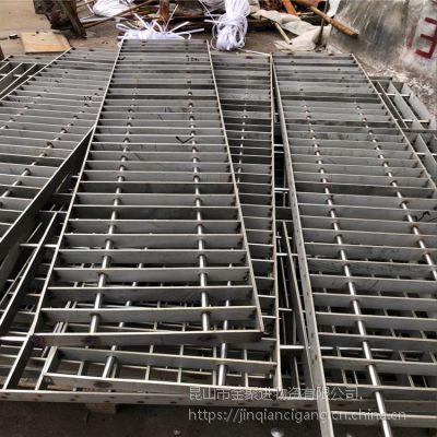 金聚进 304不锈钢格栅盖板 新款钢格板厂家直销