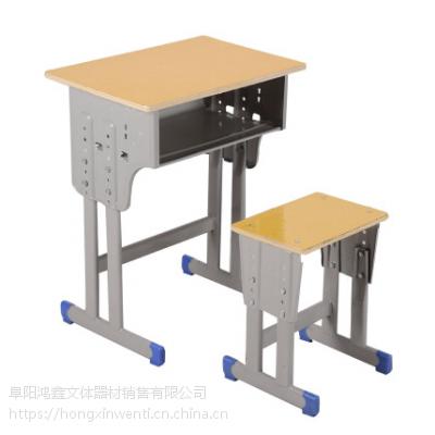 旺宇单人课桌椅 学生升降式课桌椅WY-16课桌椅 校具用品课桌椅