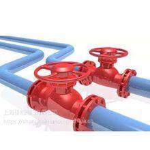 气动球阀|蒸汽疏水阀|波纹管截止阀