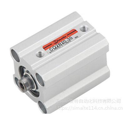 薄型气缸厂家 便于安装尺寸小 薄型气缸报价