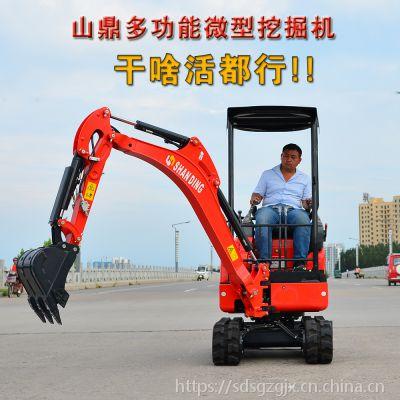 福建三明脐橙园里用的小型挖掘机 【山鼎农用微挖机价格】