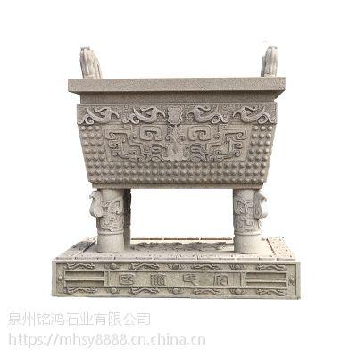 惠安厂家供应石雕寺庙石鼎香炉青石仿古石鼎定制