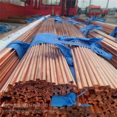 广东韶关T2导电紫铜棒生产厂家,12mm新能源紫铜棒,C1100进口紫铜棒价格