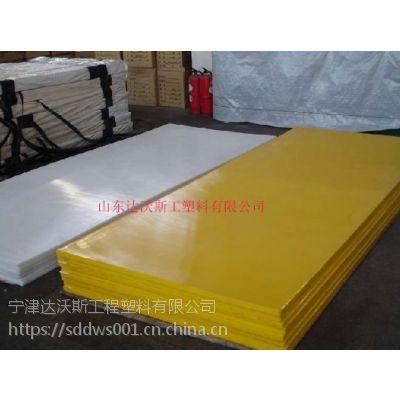 供应厂家定制耐磨衬板HDPE板超高分子量聚乙烯板
