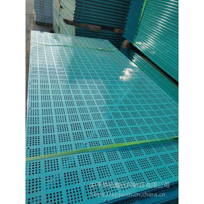 爬架防护网生产厂家 圆孔金属板网 建筑施工安全网
