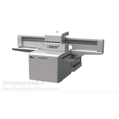 华亿HY-7590光油手机壳UV打印机工业级理光平板打印机