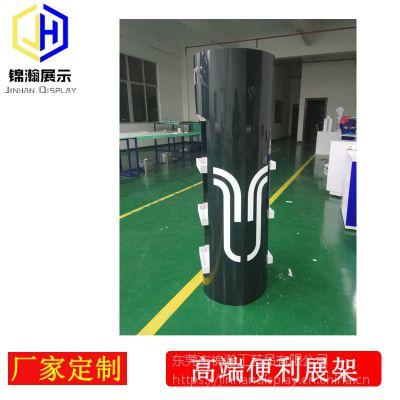 日用品展示架雪弗板安迪板PVC发泡板展示架东莞工厂专业定制商超展架