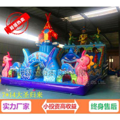 山东淄博备受小孩子喜欢孙悟空城堡儿童充气滑梯的价格厂家直销