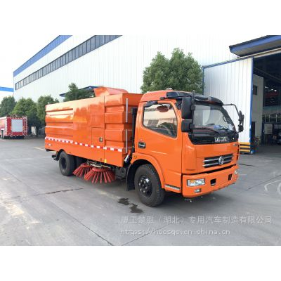 小型环保清扫车 东风多利卡冲洗扫路车