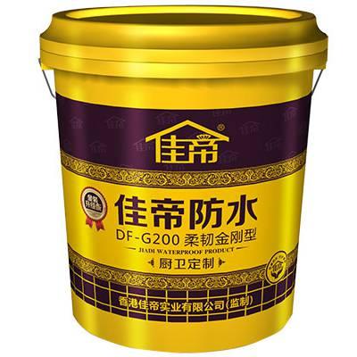 抗甲醇硅藻泥厂家直销-晋中抗甲醇硅藻泥-山西佳帝涂料厂家
