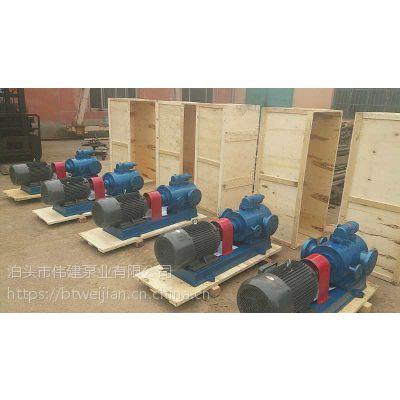 伟建沥青泵,螺杆沥青泵,保温沥青泵