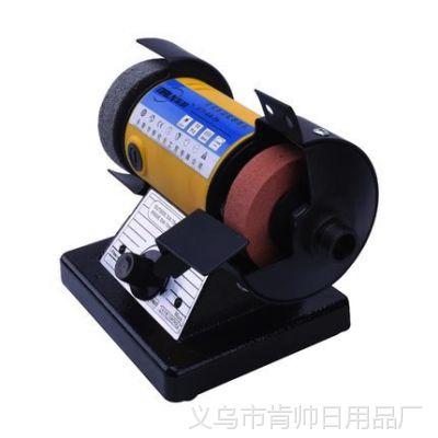 东润多功能台式砂轮机雕刻机台磨打磨机抛光机玉石磨刀机琥珀