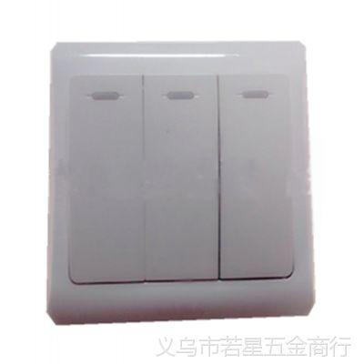 墙壁开关插座带荧光雅白86型暗装三开双控开关三位单联面板开关