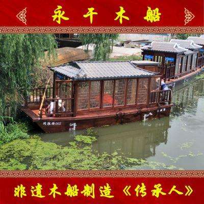 定做一艘可做棋牌室的船水上房船木质客船