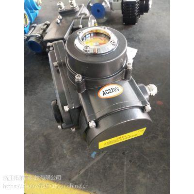 拓尔普专业生产精小型电动执行器,光伏无线控制阀,电动头,资质齐全,欢迎来电咨询