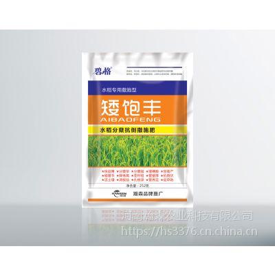 矮饱丰 水稻分蘖抗倒撒施肥 水稻抗早衰活杆成熟